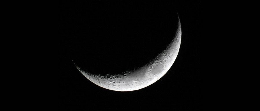 dark social, dark moon, il lato oscuro dei social