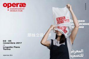 eventi novembre 2017 || Operae Torino